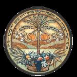 Volcani_Center_ARO_logo-150x150